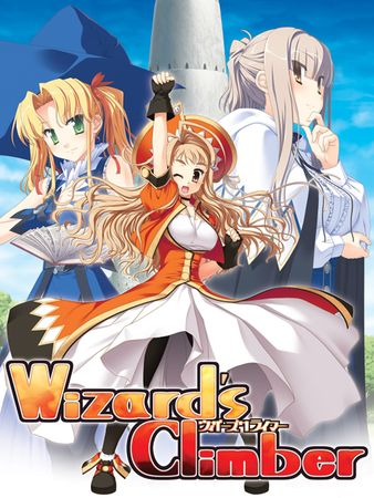 [SofthouseChara] Wizard's Climber / ウィザーズクライマー (English Patched)
