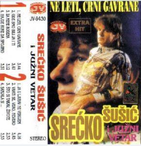 Srecko Susic - Diskografija 3 64746306_FRONT