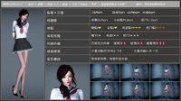 [200924][oligeiplayer] 神秘校园-厕所篇 梦辰-背向式排泄 (Japanese/Chinese)[RJ298524]