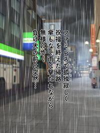 hentai [210530][眼帯クリティカル] 支配者おじさんはただ念じるソレだけで世界変改が可能るお話 [RJ329273]