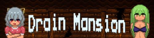 Drain Mansion [v1.1.5]